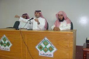 عميد الكلية الدكتور عبدالله الملحم في لقائه معنا