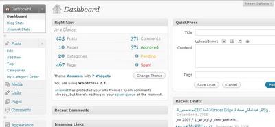 wordpress-2_7-dashbord