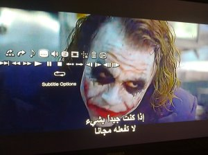 PS3 Video menu