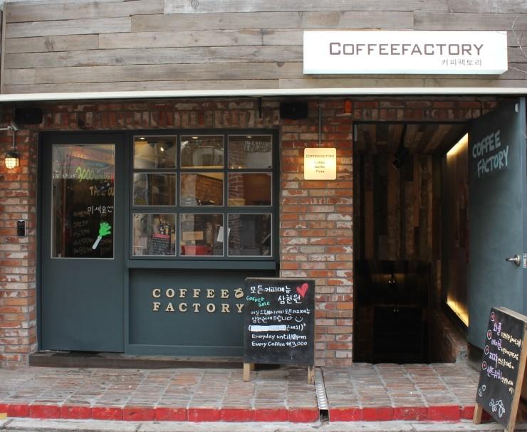Asian coffee shop (1)