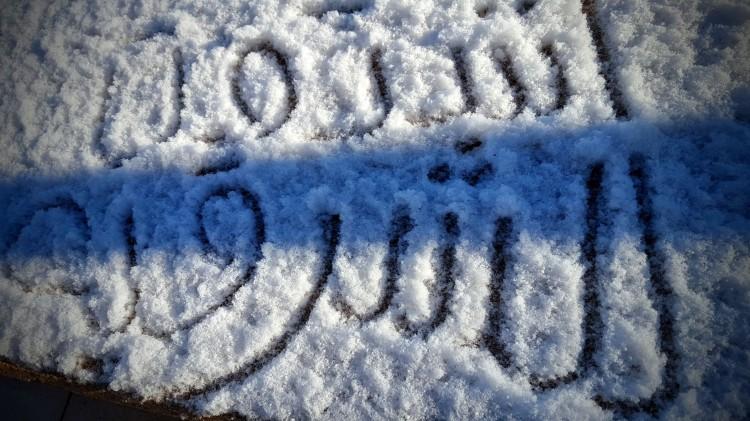 حلطمة رغم ندرة سقوط الثلوج في السعودية!