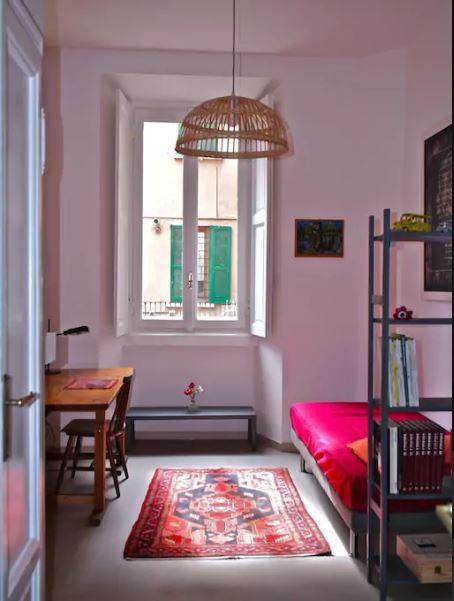 غرفتي في مدينة ميلان